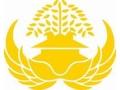 PERUBAHAN JAM KERJA APARATUR SIPIL NEGARA KABUPATEN DOMPU SELAMA BULAN RAMADHAN