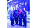 Bupati Dompu Minta OPD dan Instansi Vertikal Tanggap Soal Kabupaten Layak Anak Tahun 2020